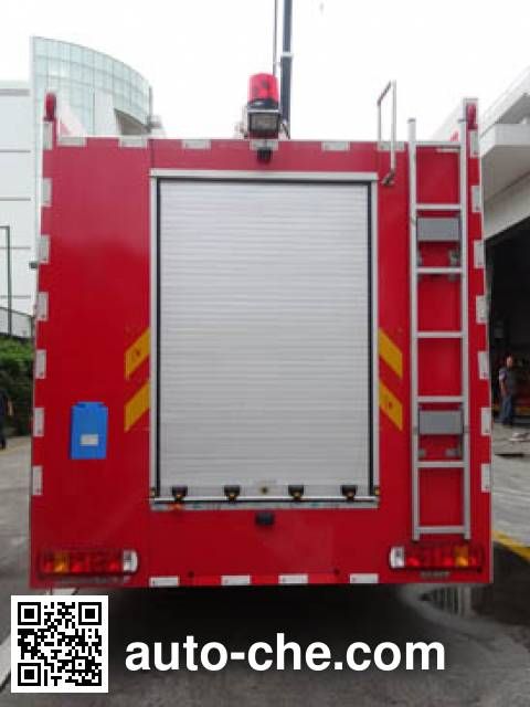 抚起牌FQZ5330GXFPM180/B泡沫消防车