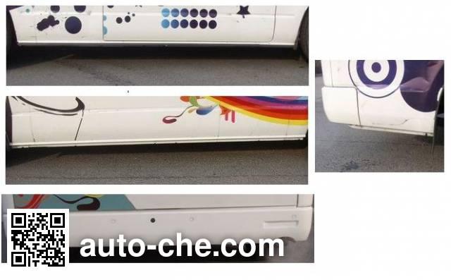 Faruide FRD5032XSW business bus