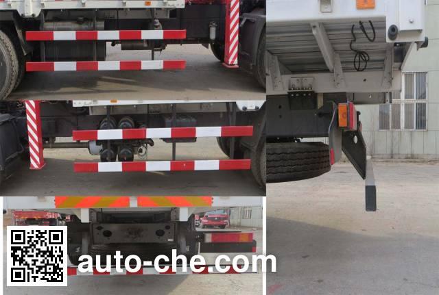 Freet Shenggong FRT5250JSQ12G5 truck mounted loader crane