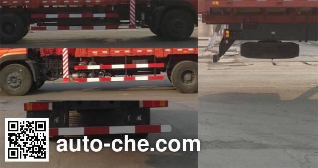 胜工牌FRT5250JSQ5随车起重运输车