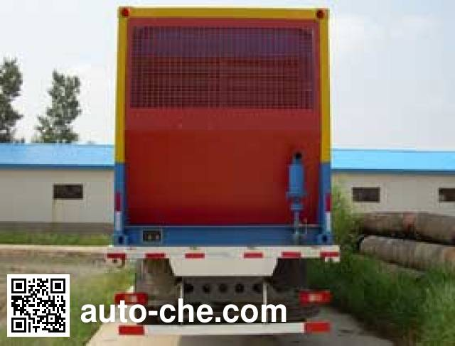 Fusang FS5160TDZ nitrogen gas booster truck