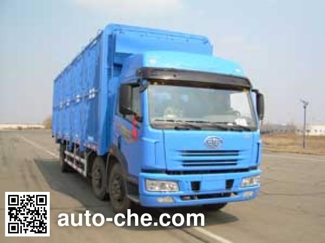 扶桑牌FS5200CCQ畜禽运输车