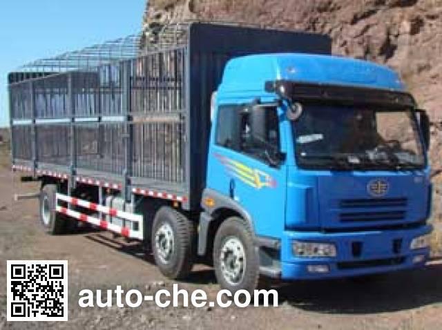 扶桑牌FS5202CCQ畜禽运输车