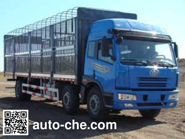 扶桑牌FS5203CCQ畜禽运输车