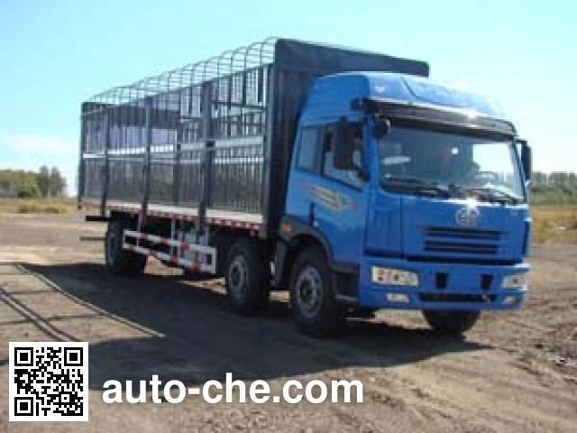 扶桑牌FS5203CCQCA畜禽运输车