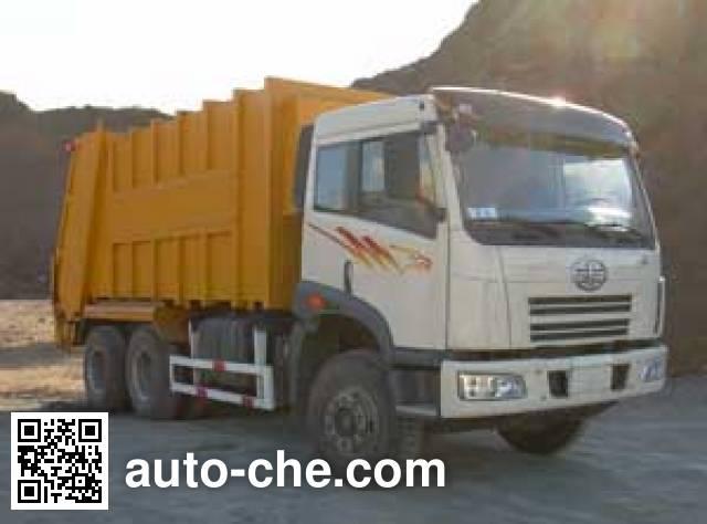 Fusang FS5252ZYSEA garbage compactor truck
