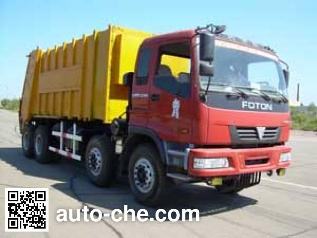 Fusang FS5311ZYSBJ garbage compactor truck