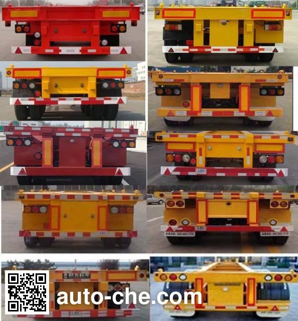 扶桑牌FS9400TJZ集装箱运输半挂车