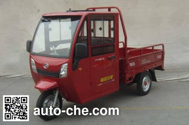 Foton Wuxing FT110ZH-7D cab cargo moto three-wheeler