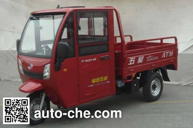 Foton Wuxing FT150ZH-8E cab cargo moto three-wheeler