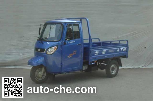 Foton Wuxing FT200ZH-11E cab cargo moto three-wheeler