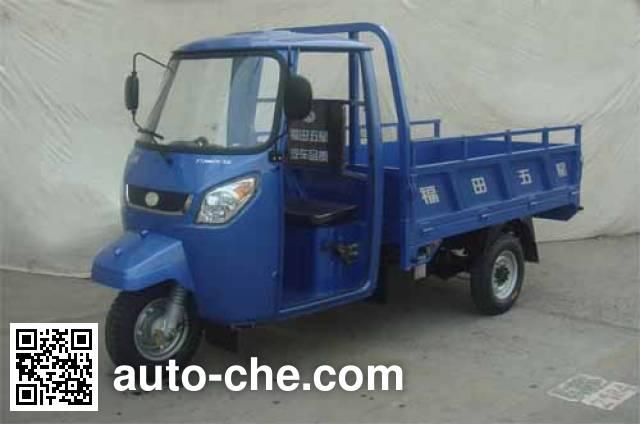 Foton Wuxing FT200ZH-12E cab cargo moto three-wheeler