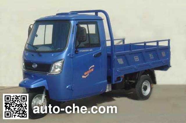 Foton Wuxing FT250ZH-4E cab cargo moto three-wheeler