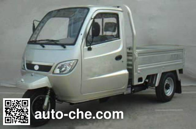 Foton Wuxing FT650ZH-3B cab cargo moto three-wheeler