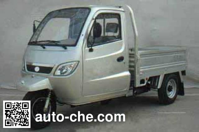 Foton Wuxing FT650ZH-4B cab cargo moto three-wheeler