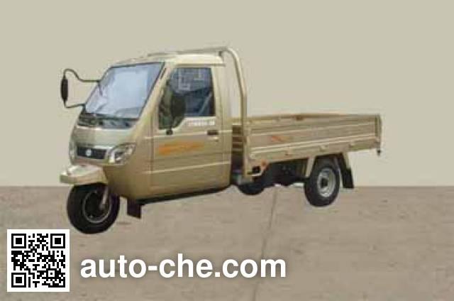 Foton Wuxing FT800ZH-3B cab cargo moto three-wheeler