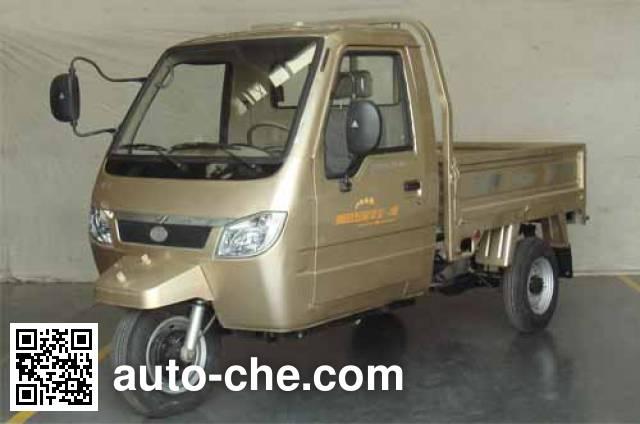 Foton Wuxing FT800ZH-4B cab cargo moto three-wheeler
