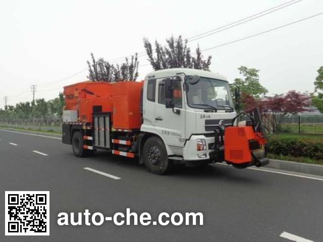 英达牌FTT5160TYHTM33V路面养护车