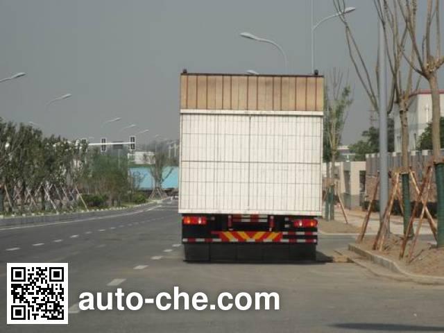 英达牌FTT5161TJRHM7沥青路面热再生加热车