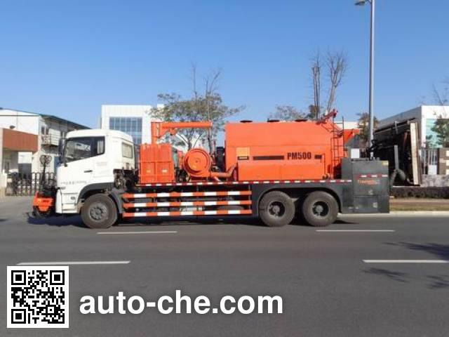 英达牌FTT5253TXBPM5沥青路面热再生修补车