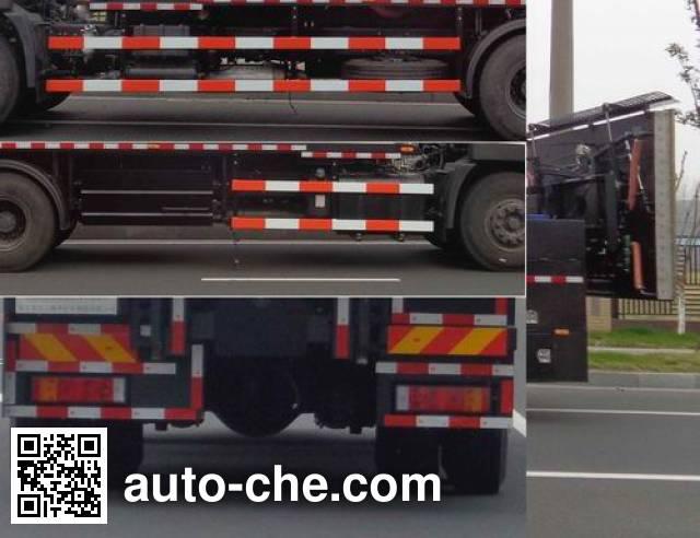 英达牌FTT5253TXBPM5V沥青路面热再生修补车