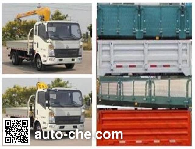 FXB FXB5041JSQ truck mounted loader crane