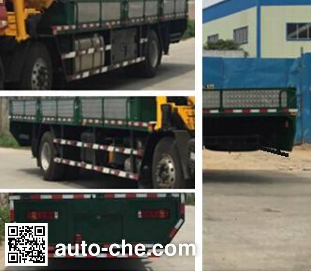 凌扬牌FXB5250JSQ5LQ随车起重运输车
