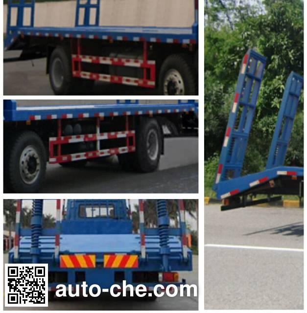 凌扬牌FXB5250TPBLZ5平板运输车