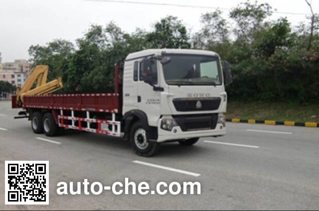 凌扬(FXB)牌FXB5251JSQHW随车起重运输车