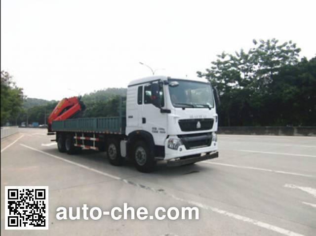 FXB FXB5311JSQT5 truck mounted loader crane