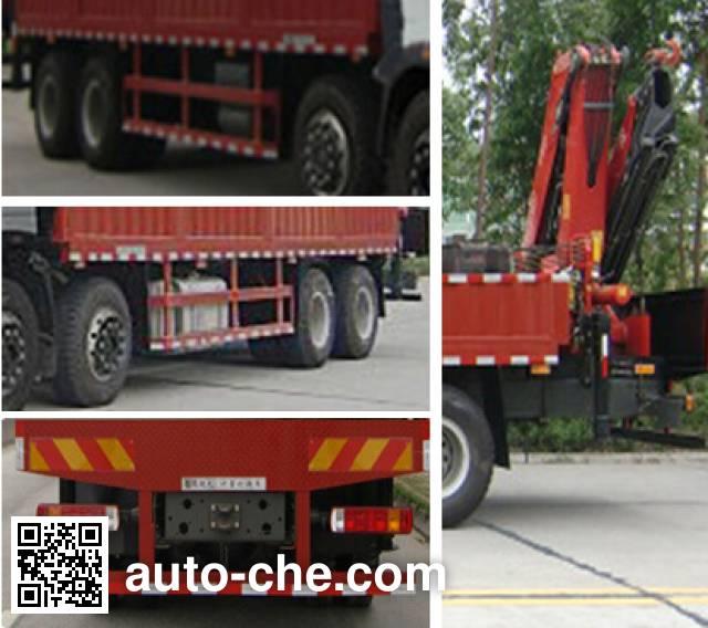 FXB FXB5311JSQT7 truck mounted loader crane