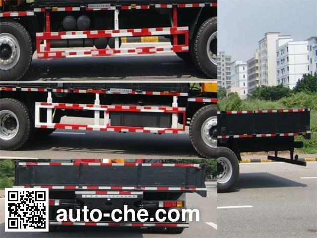 凌扬(FXB)牌FXB5310JSQLQ4FXB随车起重运输车