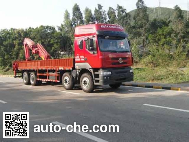 FXB FXB5310JSQLZ4FXB truck mounted loader crane