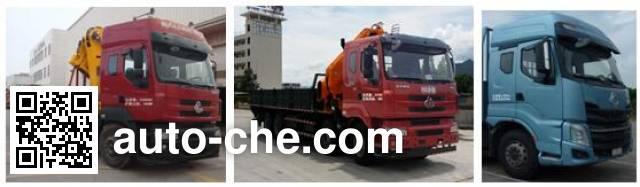 FXB FXB5310JSQQH7 truck mounted loader crane