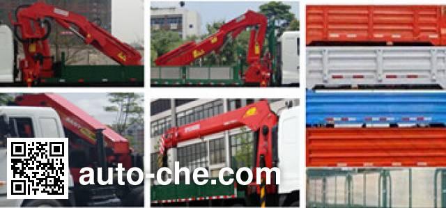 FXB FXB5310JSQQT5 truck mounted loader crane