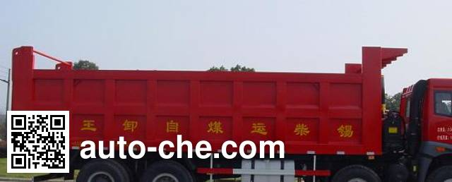 FAW Fenghuang FXC3310P66L2T4E dump truck