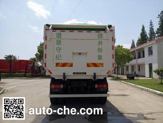 凤凰牌FXC5250ZLJP66L3E5自卸式垃圾车