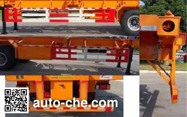 FAW Fenghuang FXC9350TJZ container transport trailer