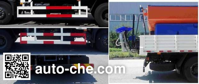 Liaogong FYS5160TCXD5 snow remover truck