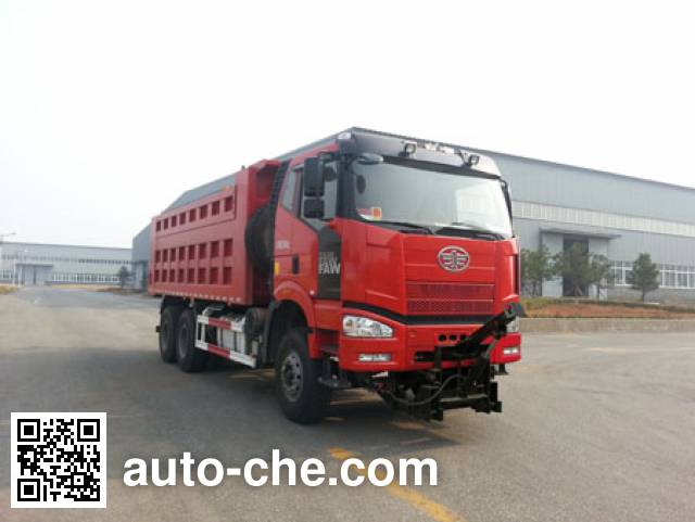 Liaogong FYS5257TCX snow remover truck