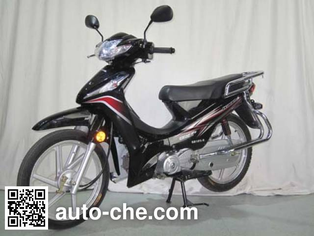 Guangben GB125-8 underbone motorcycle
