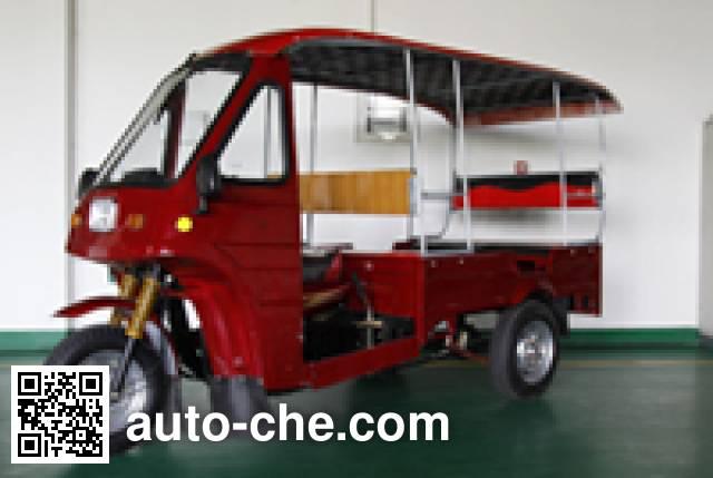 Guobao GB150ZK auto rickshaw tricycle
