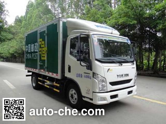 Shangyuan GDY5041XYZNZ postal vehicle