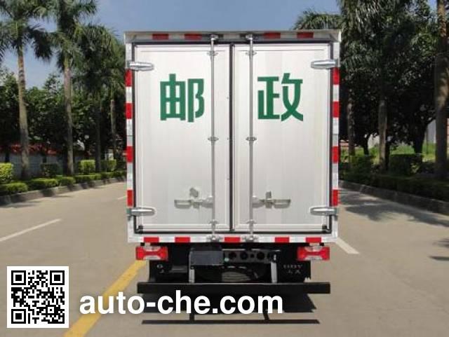 Shangyuan GDY5042XYZNZ postal vehicle