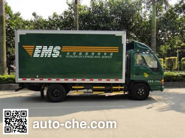 Shangyuan GDY5042XYZQH postal vehicle