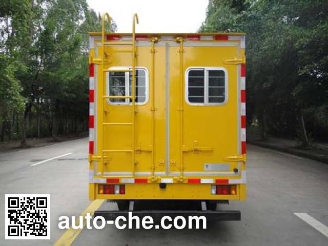Shangyuan GDY5043XGCQEW engineering works vehicle
