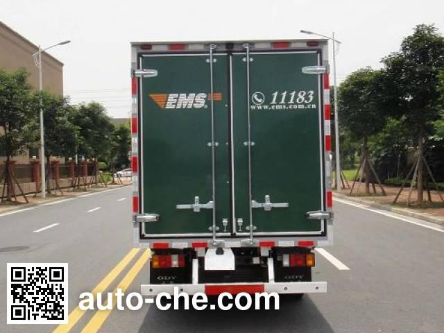 Shangyuan GDY5048XYZQH5 postal vehicle