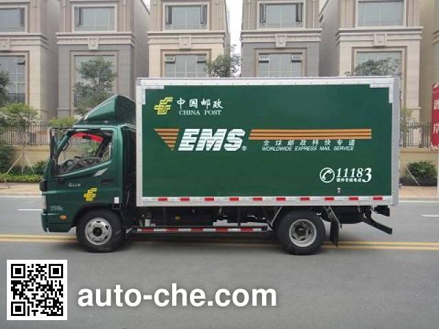 Shangyuan GDY5049XYZBA postal vehicle