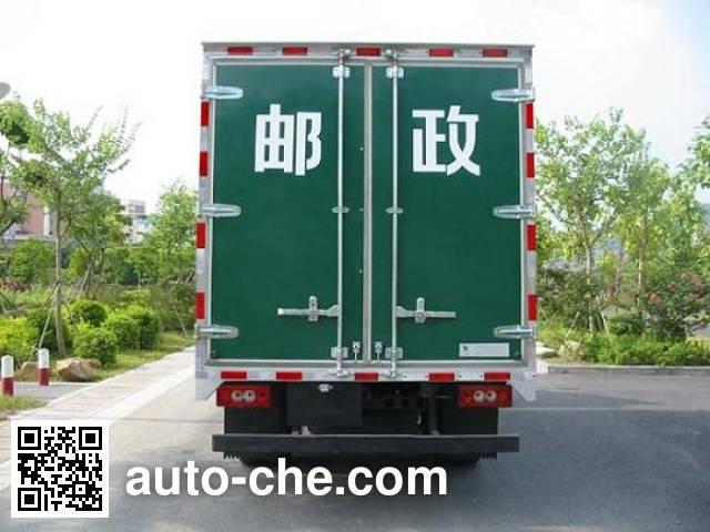 Shangyuan GDY5063XYZBB postal vehicle
