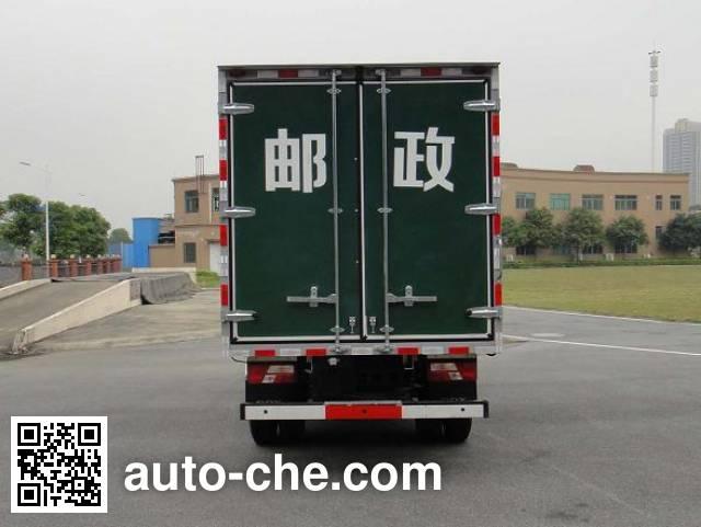 Shangyuan GDY5073XYZJG postal vehicle